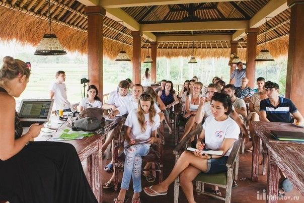 на одном из семинаров для своих на Бали