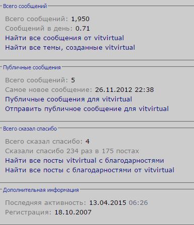 vitaliy-2