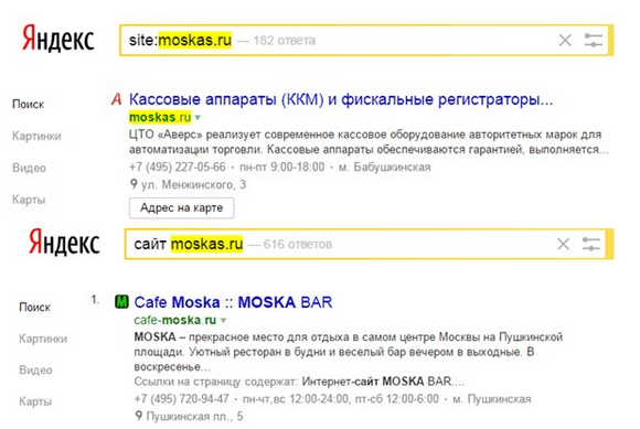 minusinsk8