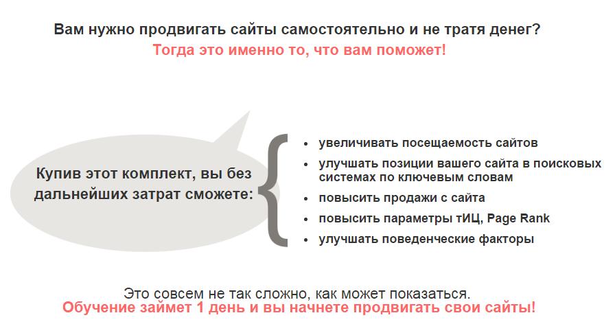 Allsubmitter + ТОП База = результат