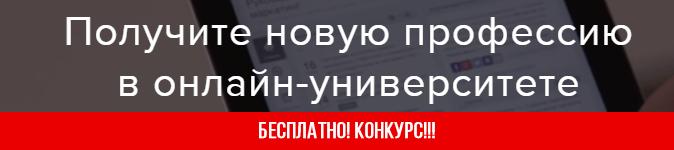 konkurs-netology-mian