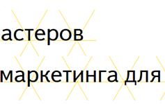 yandex-shkoli-main