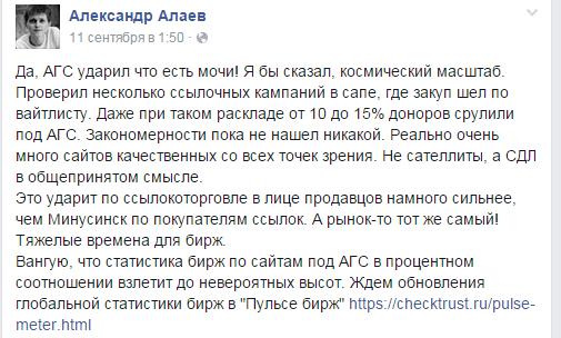Новый АГС Яндекса - первые наблюдения