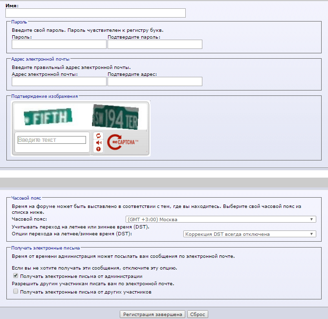 размещение на форумах