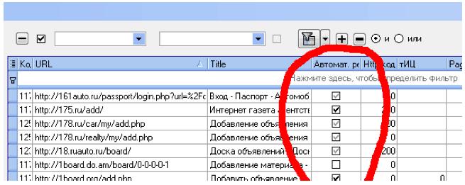 Регистрация на нескольких досках объявлений создание интернет сайтов тамбов