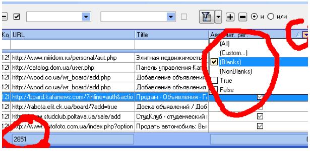 Смотрим в Allsubmitter, сколько в какой категории сайтов