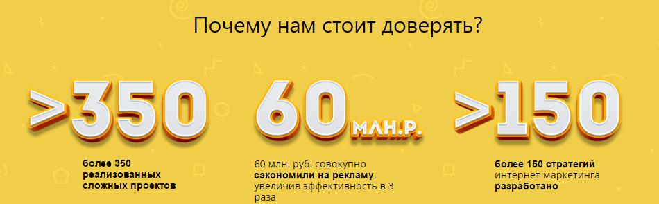 completo-besplatno5