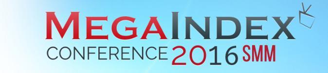 Смотрите записи конференции SMM 2016 от MegaIndex