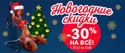 ПОЛУЧАЕТСЯ ВСЕГО 8400 рублей за XRUMER