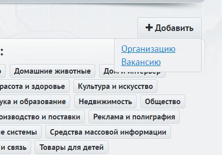 Регистрация в каталоге фирм - пошагово