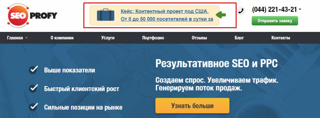 Раскрутка сайтов 6 увеличение посещаемости 4 автор блога присоединяйтесь поиск раскрутка сайта в Кстово