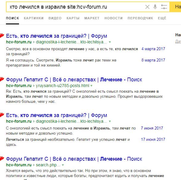 знакомства москва мужчины topic index