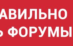 Подать объявление бесплатно rosfirm.ru частные объявления переводчиков с турецкого на русский в екатеринбурге