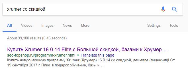 Сниппет в Google