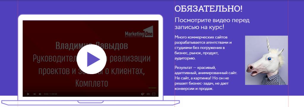 """""""Создание сайта,  решающего бизнес-задачи компании"""". Единственный практический онлайн-интенсив, 2 месяца с 7 ноября"""