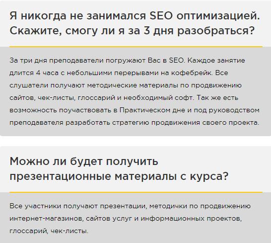 Магомед чербижев региональное продвижение сайта продвижение сайта для начинающих покупка ссылок
