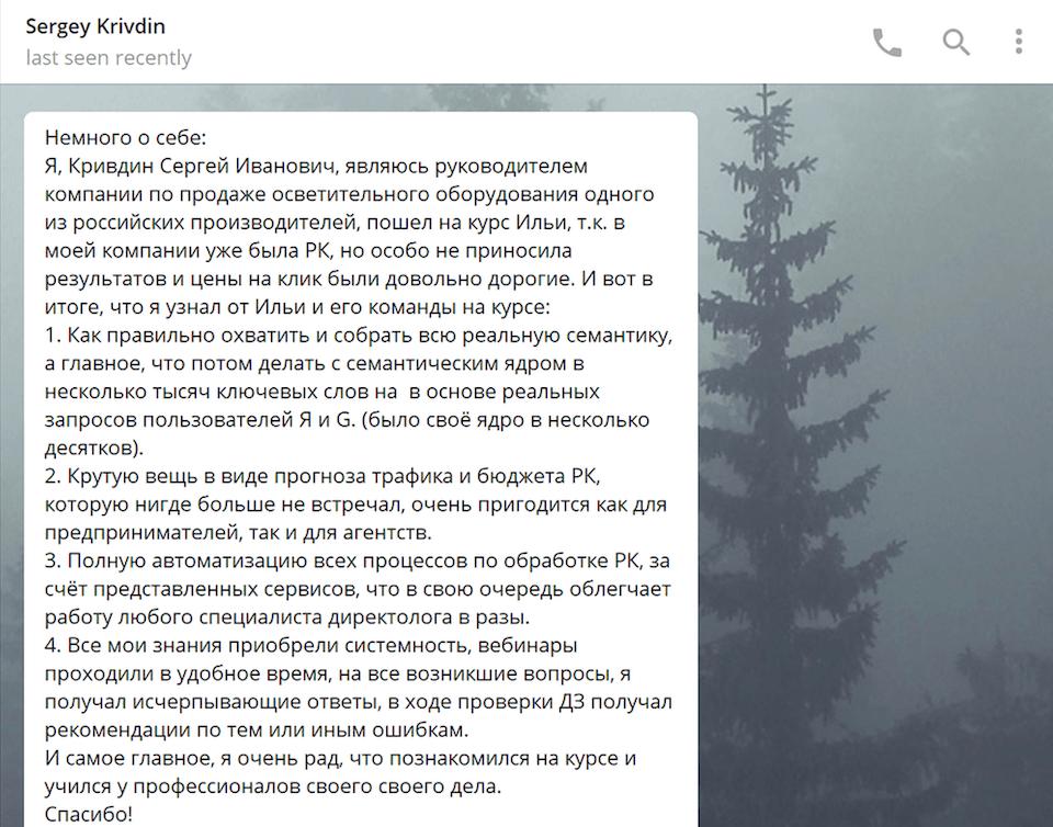 Лучшее обучение контекстной рекламе Яндекс.Директ и Google Adwords. 4 месяца. Сейчас - самые выгодные условия для записи