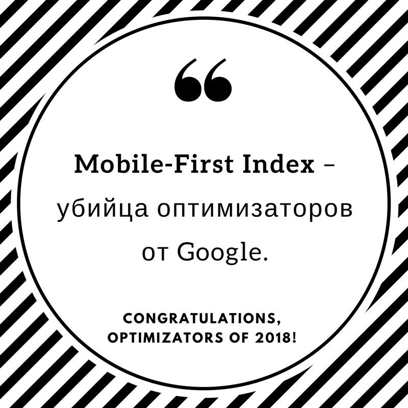 """Учебник """"SEO-Гуру 2018"""" от Dr.Max - актуальные схемы продвижения в Google. Все про подготовку к Mobile First, продвижение мобильном поиске, ссылочное, региональное"""