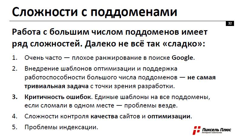 Дмитрий Севальнев - Продвижение в регионах в 2018 году