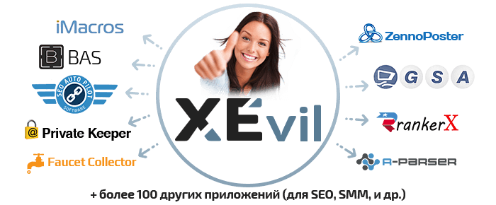 Вот, где можно разгадывать каптчу с XEvil 4.0 бесплатно и неограниченно, имея Xrumer