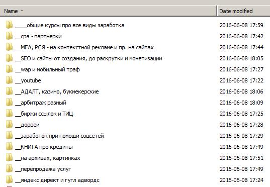"""""""Антикризисный"""" Xrumer - всего за 310 долларов по курсу 40 рублей"""