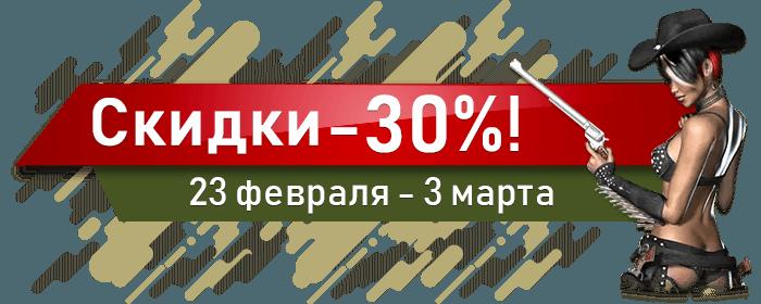 ВСЕГО 8400 рублей за Новый XRUMER 18 Elite, который вышел в январе 2019