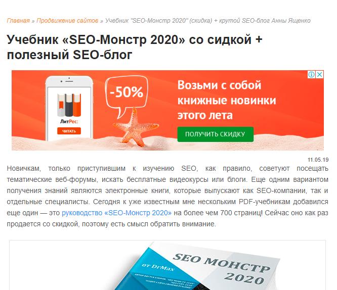 Другой вариант моего размещения - tods-blog.com.ua