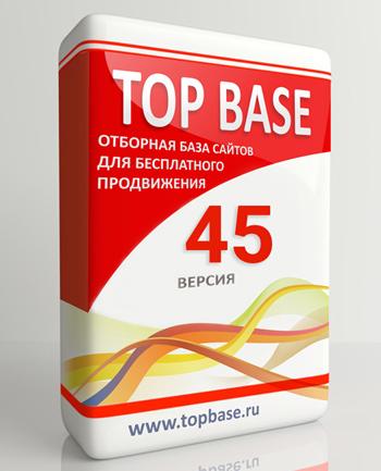 topbase-45-300.jpg