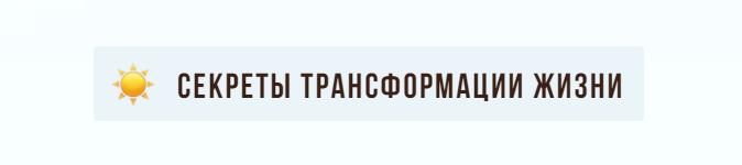 Летняя распродажа моих курсов по планированию, личной эффективности, саморазвитию [от 690 рублей ТОП-7 курсов]